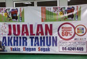 Banner tika izdrukāts ar WER-ES2502 no Malaizijas