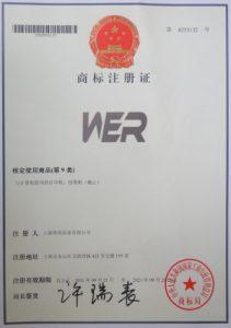 sertifikāti